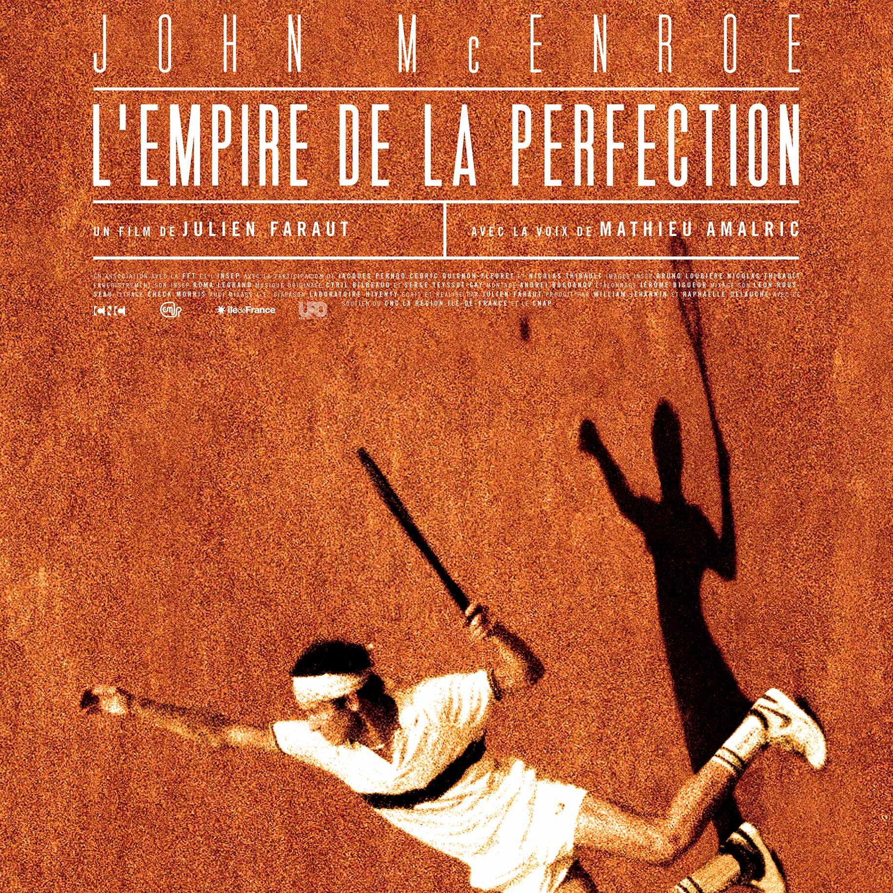 empire perfection film Seance VO Tropiques Atrium